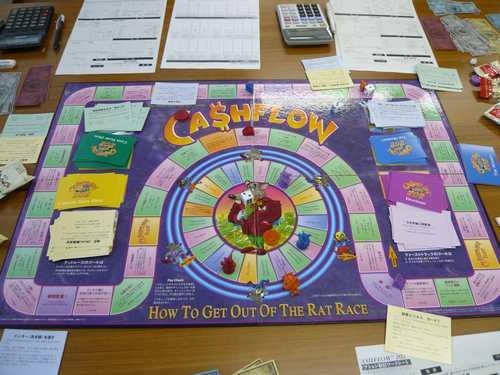 キャッシュフローゲーム202
